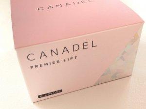 箱に入ったカナデルプレミアリフト
