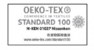 エコテックススタンダード100