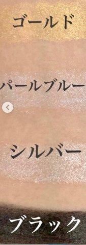 【ダイソー×SPINNS】リップスティック・ティント・グロスは衝撃100均コスメ!