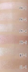 ピンク系のアイシャドウの色味