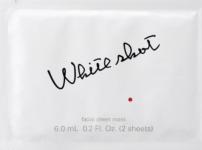 【ポーラ ホワイトショット】美白シートマスクとインナーロックリキッドの発売日は?