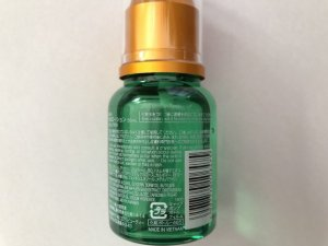 ベトナム製の美容液