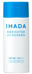 イハダ薬用UVスクリーン