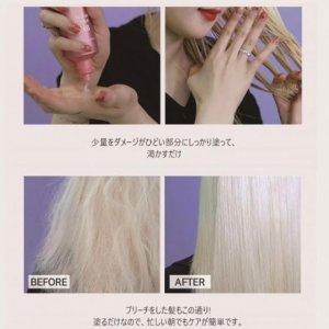 洗い流さないタイプのヘアバーム