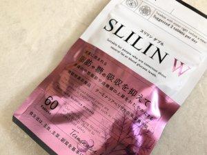 ピンクの袋のスリリンダブル