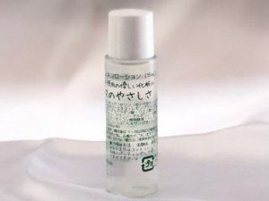 アロマのやさしさ 化粧水