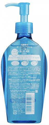 資生堂 洗顔専科オールクリアオイル