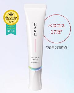 HAKU薬用美白美容液ファンデ