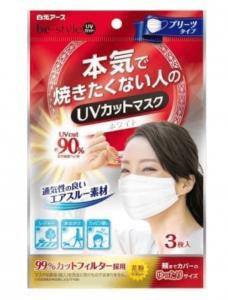 ビースタイル UVカットマスク プリーツタイプ 3枚入り