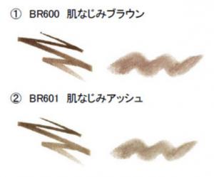 ブラウンとアッシュの2色 インテグレート ナチュラルステイアイブロウ