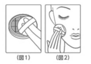 水ジェリークラッシュ使い方のイラスト図