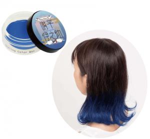 嘴平伊之助(はしびらいのすけ)ブルーワックスを使った女性の髪