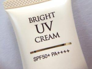 UV効果のあるBBクリーム