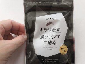 手に持ったキラリ麹のサプリ