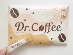 ドクターコーヒー1ヶ月分