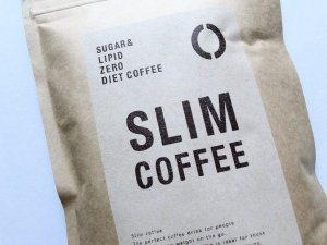 茶色の袋のスリムコーヒー