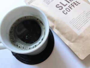 ホットのスリムコーヒー