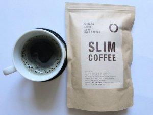 茶色い袋に入ったスリムコーヒー