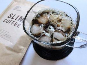 スリムコーヒーのアイスコーヒー